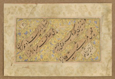 A CALLIGRAPHY PANEL WITH ADDED