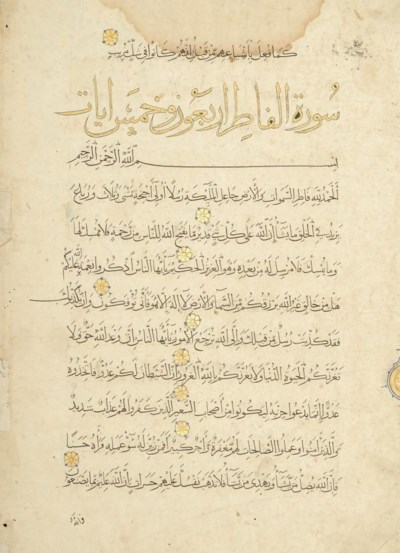 A GROUP OF FOLIOS FROM A LARGE