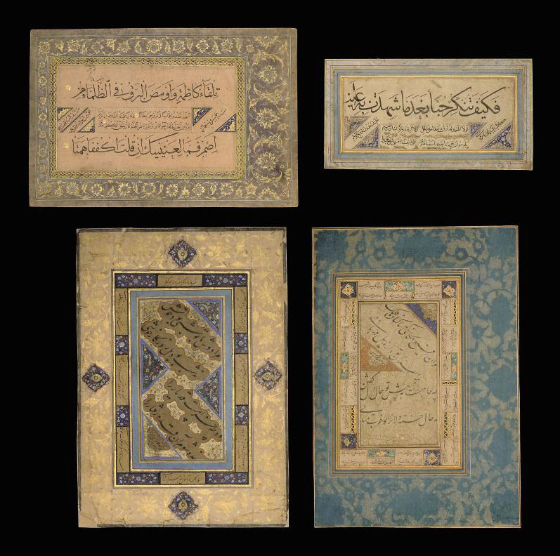 FOUR CALLIGRAPHY PANELS BY MUH