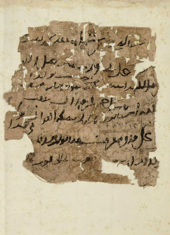 A MAGHRIBI QUR'AN SECTION, 14T