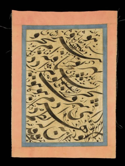 A GROUP OF QAJAR CALLIGRAPHY A