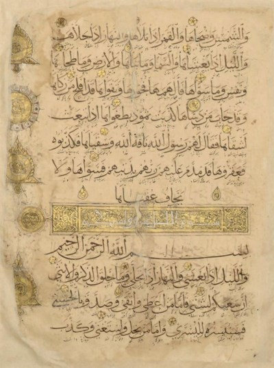 A LARGE ILKHANID QUR'AN FOLIO,