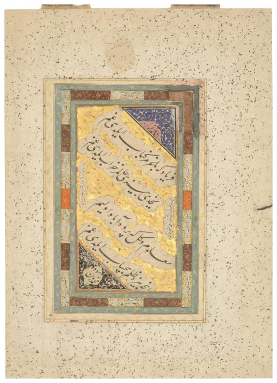 A SIGNED SAFAVID CALLIGRAPHY P