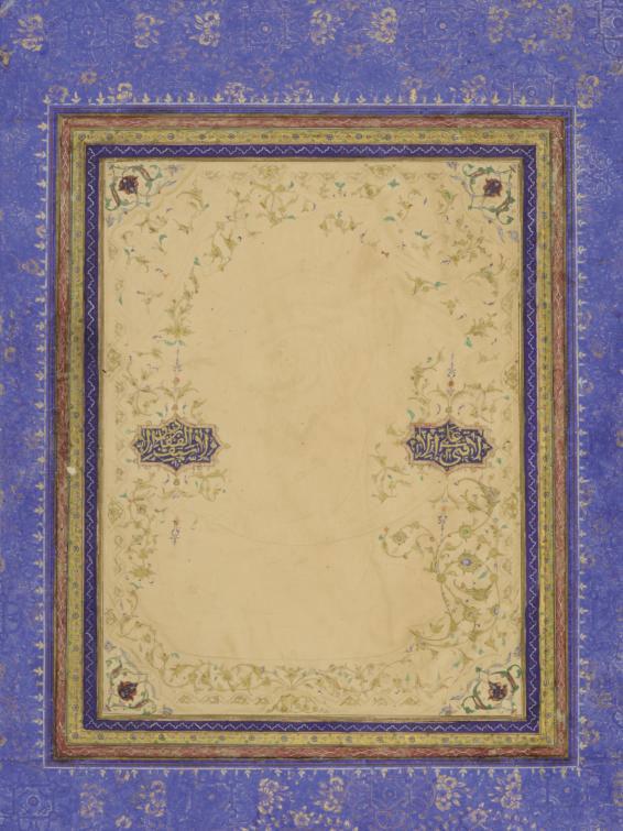 A QAJAR STAMPED PORTRAIT OF 'A