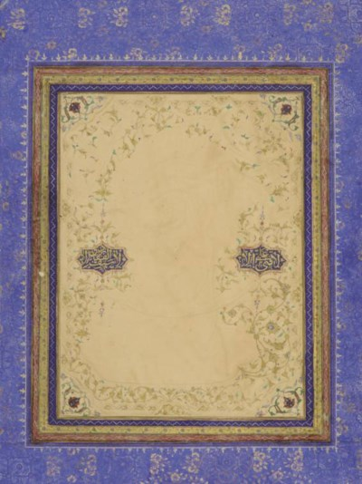 A QAJAR STAMPED PORTRAIT OF 'A