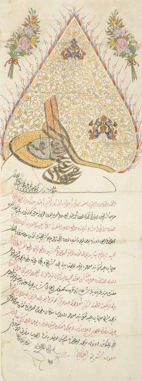 AN OTTOMAN DOCUMENT WITH ADDED