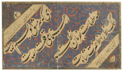 A SAFAVID CALLIGRAPHY PANEL, I