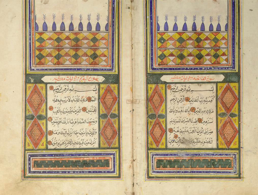 A QUR'AN COPIED BY NAJDI BEDOU