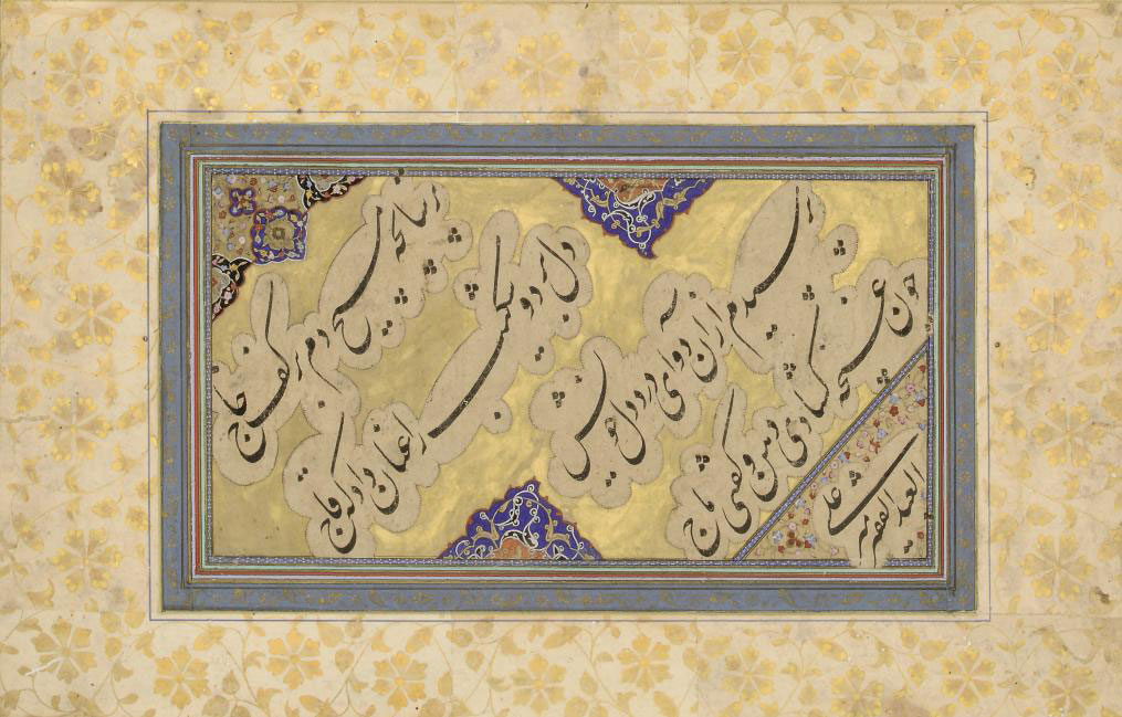 A SAFAVID CALLIGRAPHY SIGNED M