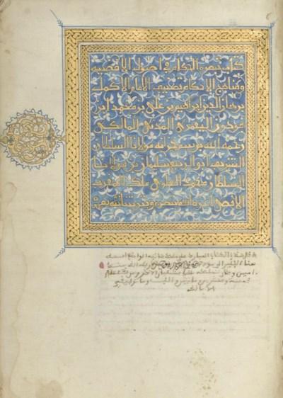 KITAB TABSIRIT AL-HIKAM, NORTH