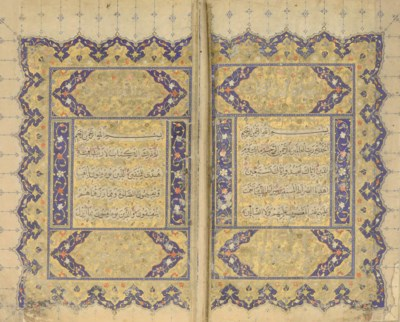 A QUR'AN, WITH ADDED SIGNATURE