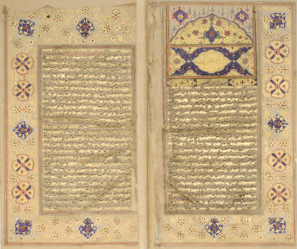RAUDAT AL-SAFA, COPIED BY MUHA