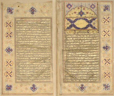 RAUDAT AL-SAFA, COPIED BY MUHA