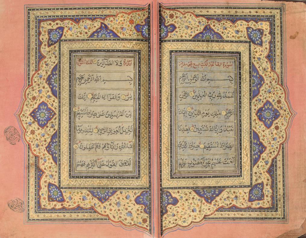 A MARGHOULI QUR'AN JUZ, INDIA,