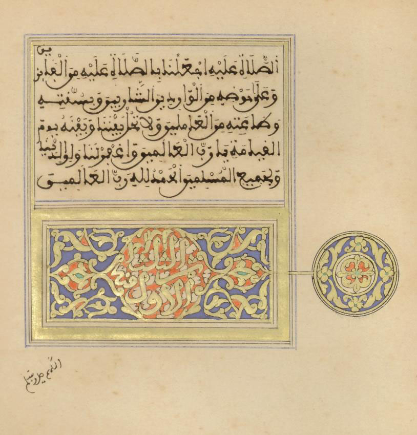 A NORTH AFRICAN PRAYERBOOK WIT