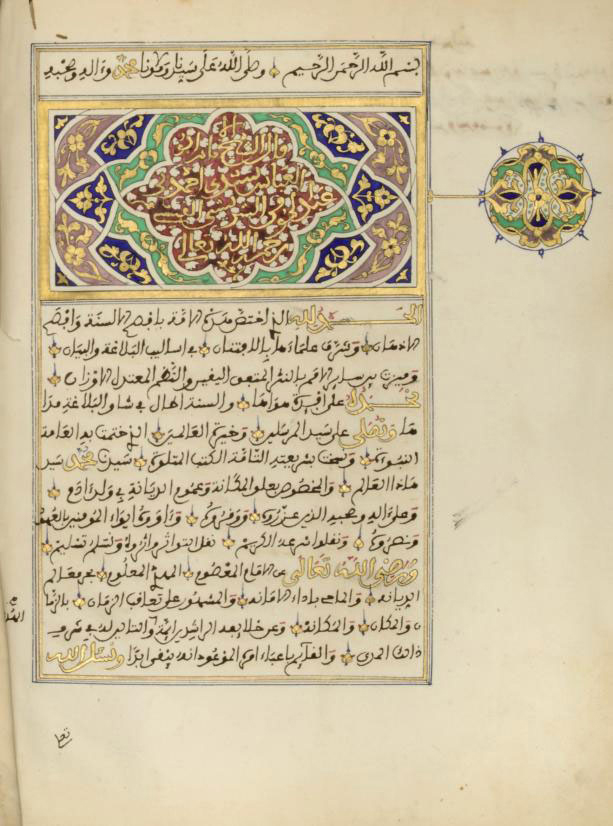 A TEXT IN THREE VOLUMES BY ABU