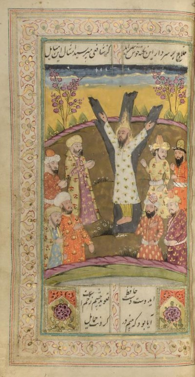 AN ILLUSTRATED MANUSCRIPT ON P