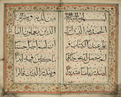 VOLUME 1 OF A QUR'AN, COPIED I