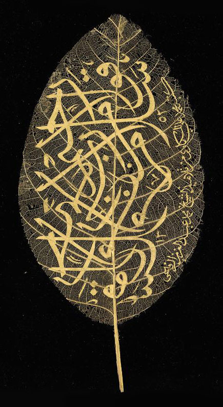 A CALLIGRAPHIC LEAF, OTTOMAN T