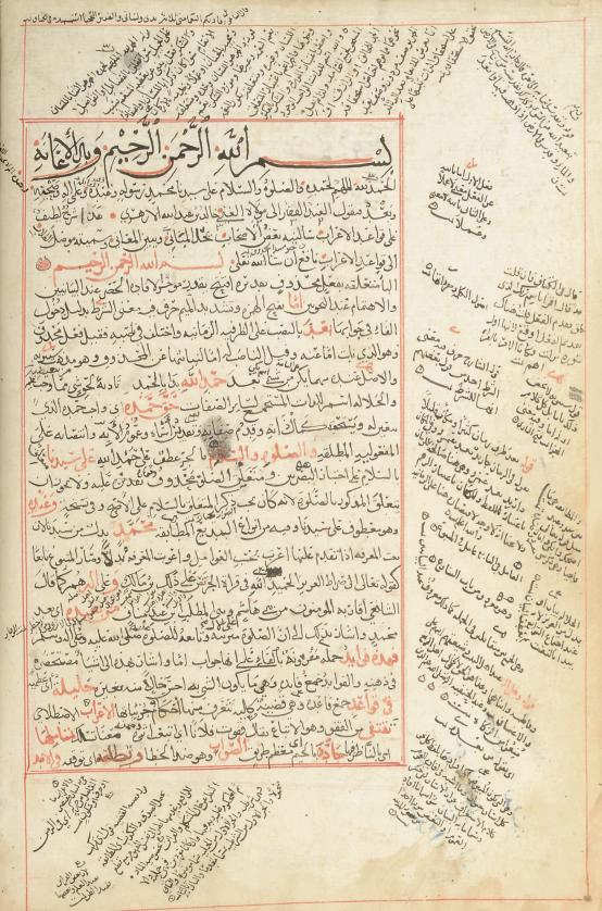 KITAB AL-TOLAB ON GRAMMER, SYR