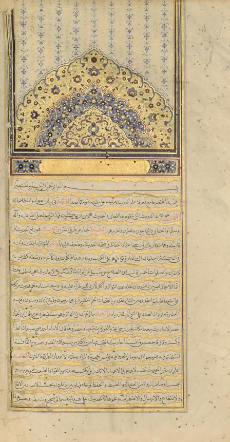 A QAJAR MANUSCRIPT AND A PAIR