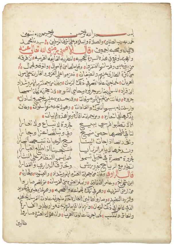 A QUR'AN, SUDAN, 19TH CENTURY