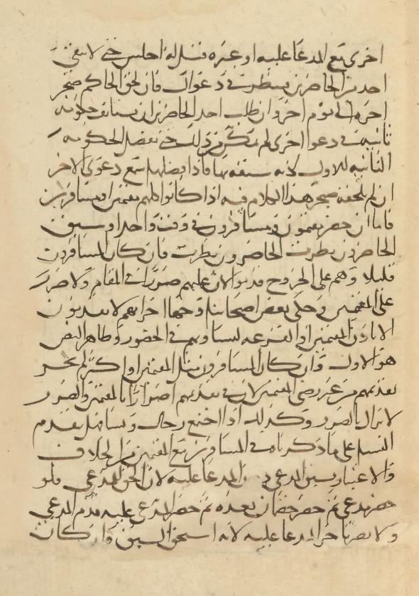ADAB AL-KADI, POSSIBLY IRAN, D