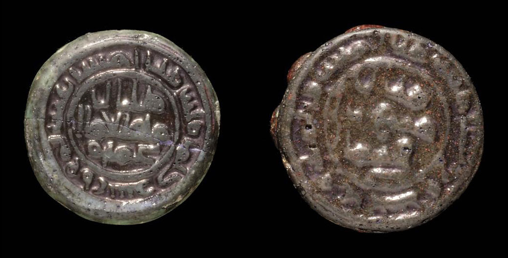 TWO ABBASID OR FATIMID GLASS S