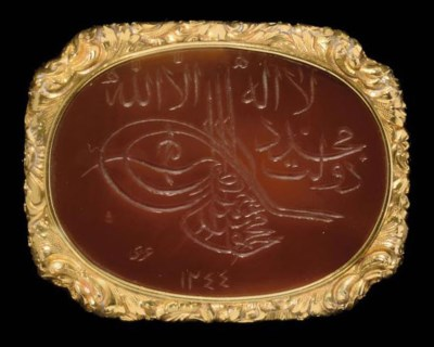 A SMALL OTTOMAN GOLD BOX WITH