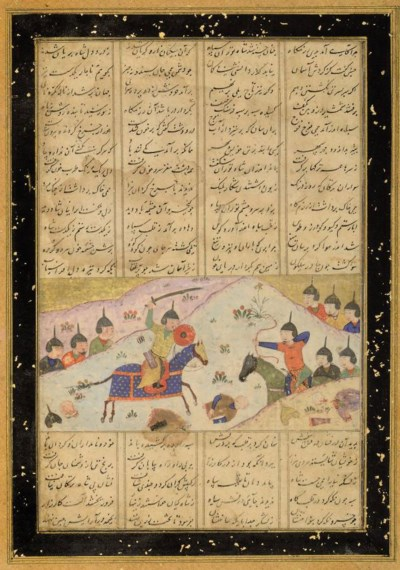 A TIMURID MINIATURE OF A BATTL