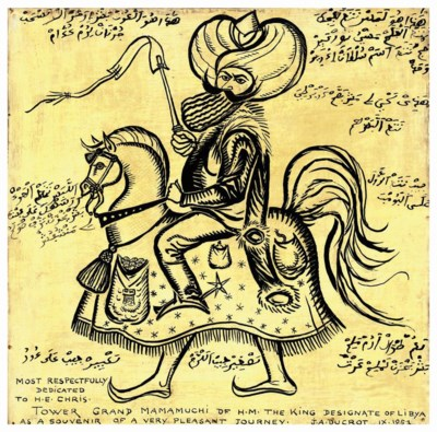 A DRAWING OF A SULTAN ON HORSE