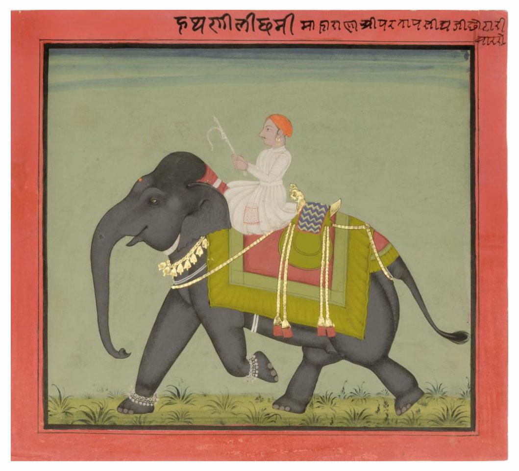 THE ELEPHANT LAKSHMI, MEWAR, I