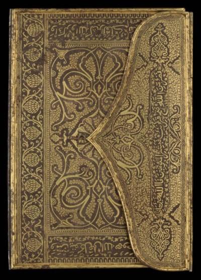 A KOFTGARI STEEL BOOK BINDING,