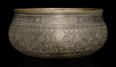 AN ENGRAVED COPPER BOWL, INDIA