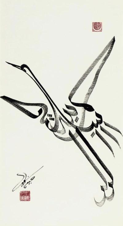 A SINO-ARABIC CALLIGRAPHY PANE