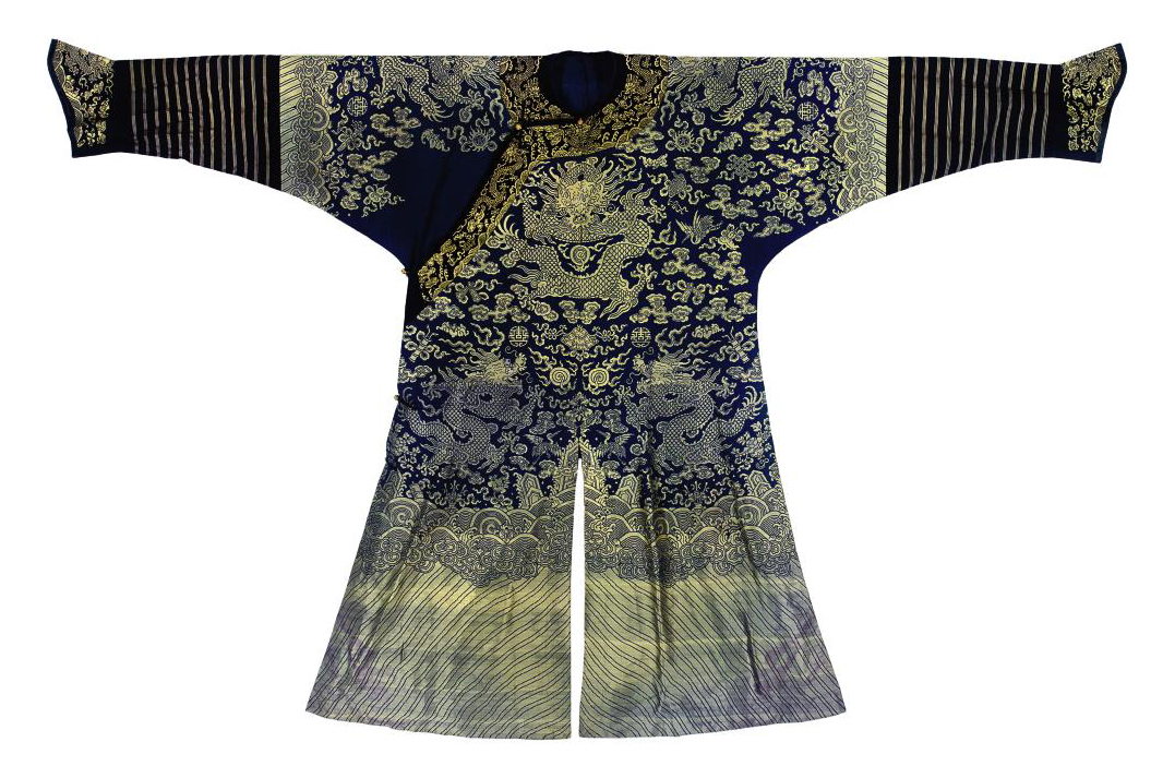 A FORMAL COURT ROBE (CHIFU)