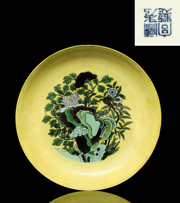 A LARGE GREEN, AUBERGINE AND YELLOW GLAZED DISH