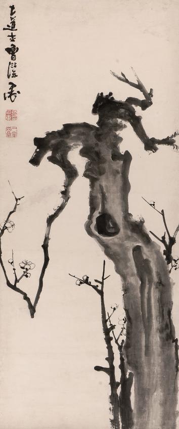 ZENG YAN DONG, LATE 18TH CENTU