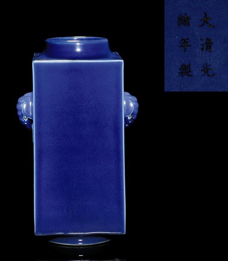 A BLUE GLAZED CONG VASE