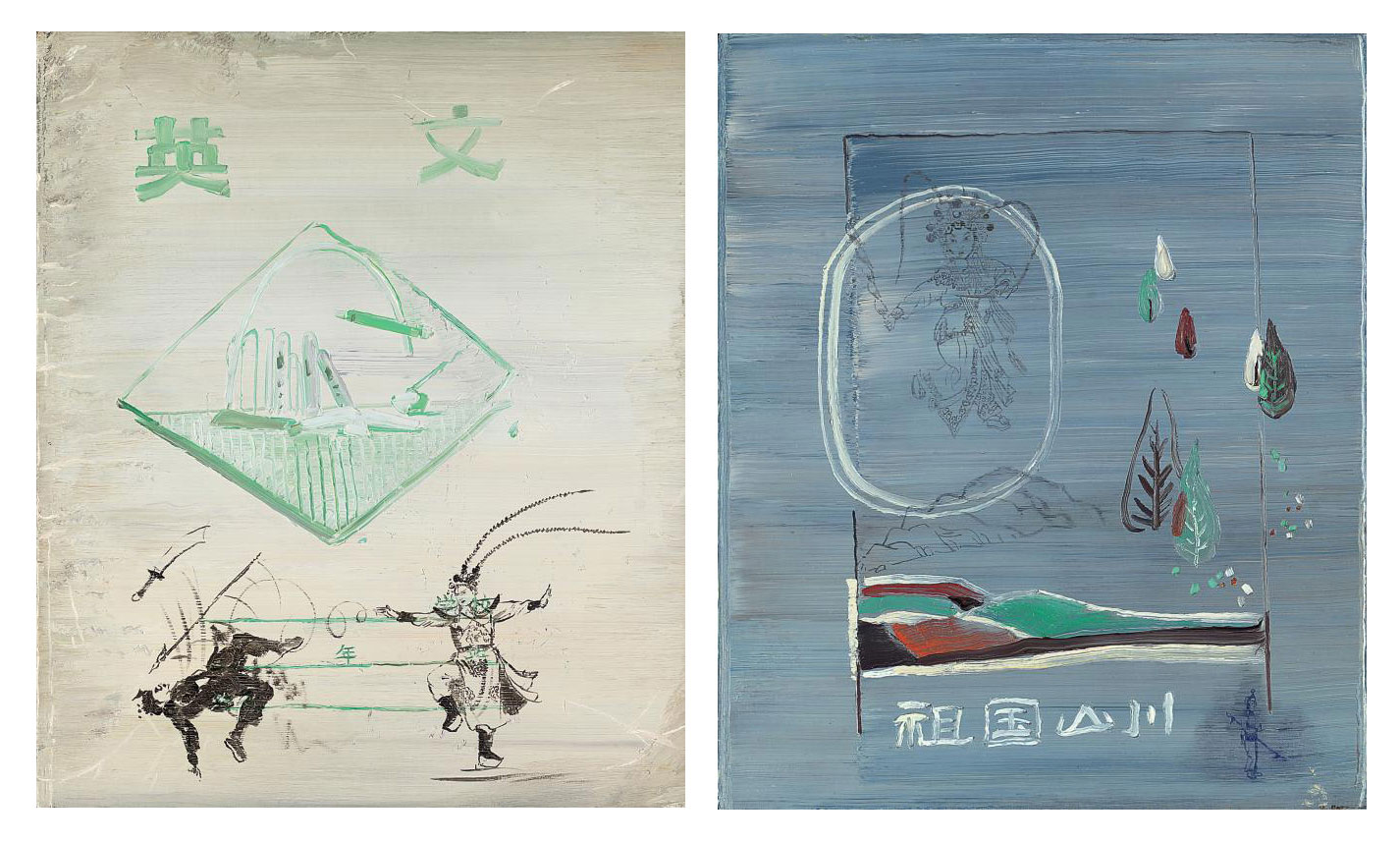 Shen Liang (B.1976)