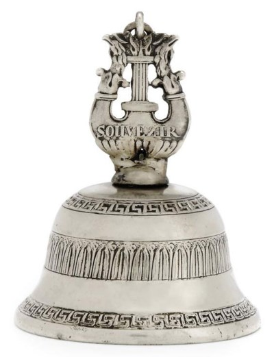 A SMALL RUSSIAN SILVER TABLE B