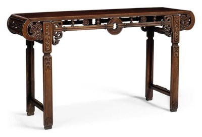A CHINESE HARDWOOD CENTRE TABL