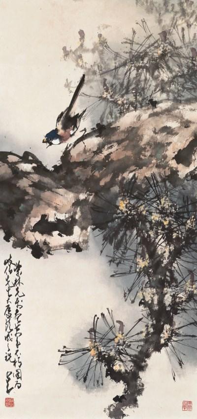 ZHAO SHAOANG (1905-1998)