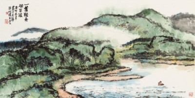 ZHU QIZHAN (1892-1996)