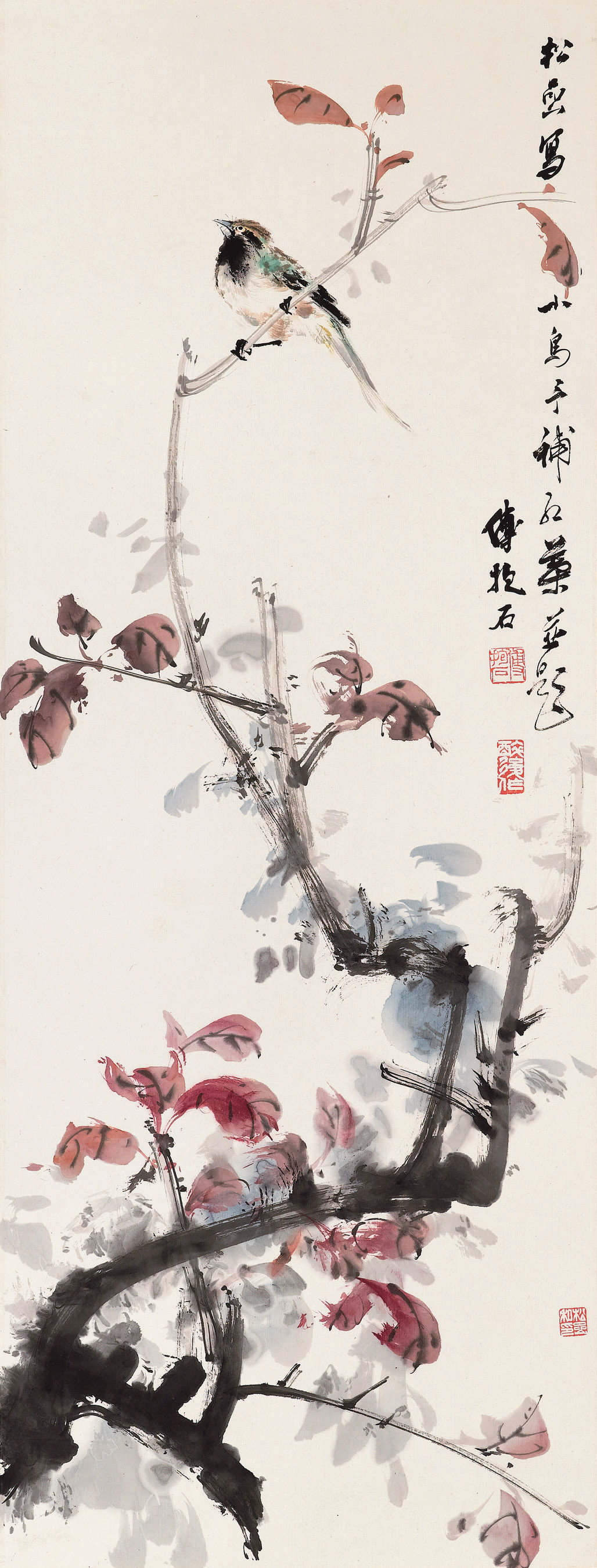 FU BAOSHI (1904-1965)  QIAN SO