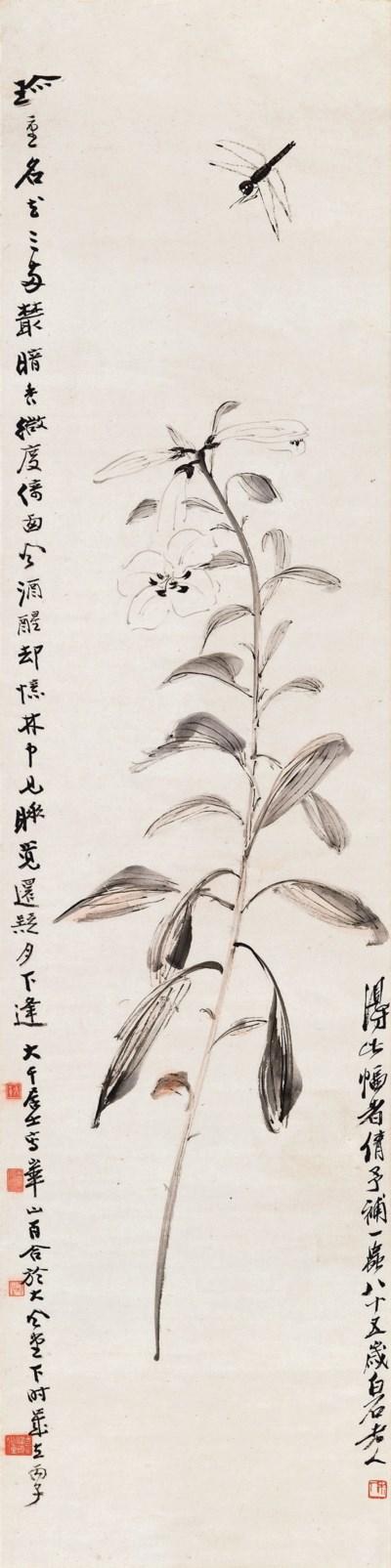 ZHANG DAQIAN (1899-1983)  QI B