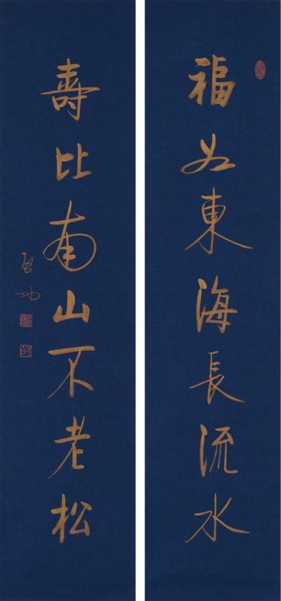 QI GONG (1912-2005)