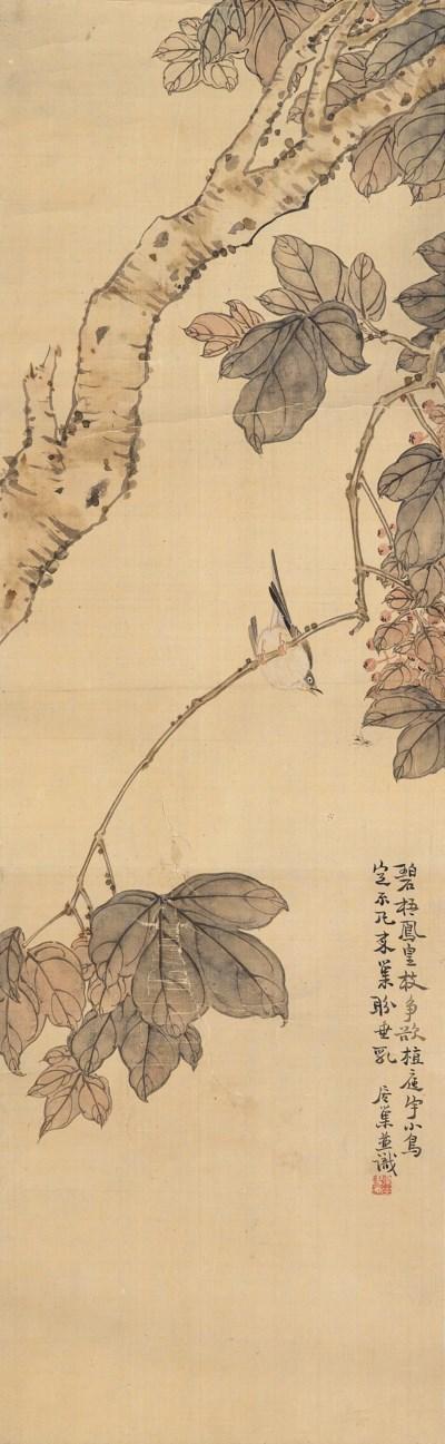 JU CHAO (1811-1865)
