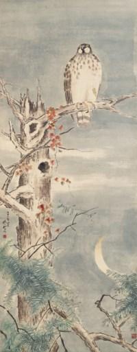 CHEN SHUREN (1883-1948)