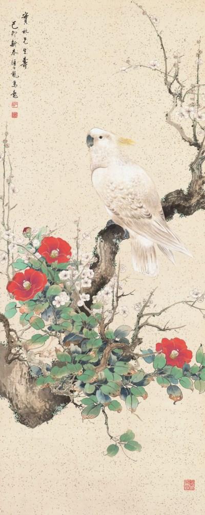 YAN BOLONG (1898-1955)